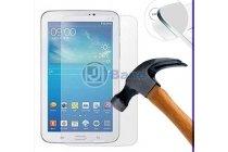 Фирменное защитное закалённое противоударное стекло премиум-класса из качественного японского материала с олеофобным покрытием для Samsung Galaxy Tab 3 Lite 7.0 SM T110/T111/T133