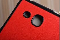 """Фирменный умный тонкий чехол для Samsung Galaxy Tab A 2016 7.0 SM-T285/ T280 / T280N / T288 / T285C  """"Il Sottile"""" красный пластиковый"""