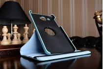 """Чехол для планшета Samsung Galaxy Tab A 2016 7.0 SM-T285/ T280 / T280N / T288 / T285C"""" поворотный роторный оборотный голубой кожаный"""
