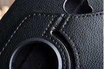"""Чехол для планшета Samsung Galaxy Tab A 2016 7.0 SM-T285/ T280 / T280N / T288 / T285C"""" поворотный роторный оборотный черный кожаный"""