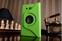 """Чехол для планшета Samsung Galaxy Tab A 2016 7.0 SM-T285/ T280 / T280N / T288 / T285C"""" поворотный роторный оборотный зеленый кожаный"""