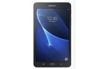 Фирменная оригинальная защитная пленка для планшета Samsung Galaxy Tab A 2016 7.0 SM-T285/ T280 / T280N / T288 / T285C глянцевая