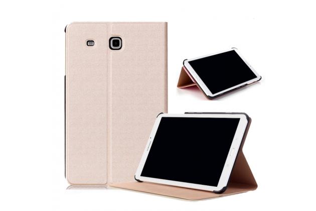 """Фирменный чехол-обложка с мультиподставкой для Samsung Galaxy Tab A 2016 7.0 SM-T285/ T280 / T280N / T288 / T285C"""" золотой из водоотталкивающей кожи"""
