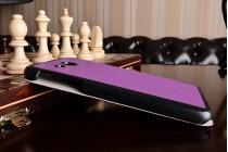 """Фирменный умный тонкий чехол для Samsung Galaxy Tab A 2016 7.0 SM-T285/ T280 / T280N / T288 / T285C  """"Il Sottile"""" фиолетовый пластиковый"""