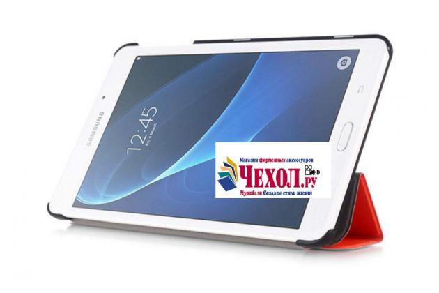 """Фирменный умный тонкий чехол для Samsung Galaxy Tab A 2016 7.0 SM-T285/ T280 / T280N / T288 / T285C  """"Il Sottile"""" оранжевый пластиковый"""