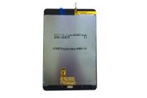 Фирменный LCD-ЖК-сенсорный дисплей-экран-стекло с тачскрином на планшет Samsung Galaxy Tab A 8.0 SM-T350/T351/T355  серый и инструменты для вскрытия + гарантия