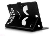 """Уникальный чехол-книжка для Samsung Galaxy Tab A 8.0 SM-T350/T351/T355 """"тематика Не трогай мой Чехол"""" черный с глазами"""