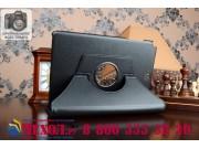 Чехол для планшета Samsung Galaxy Tab A 9.7 SM-T550/T555 поворотный роторный оборотный черный кожаный..