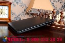Чехол для планшета Samsung Galaxy Tab A 9.7 SM-T550/T555 поворотный роторный оборотный черный кожаный