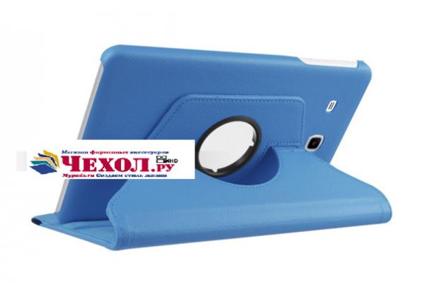 """Чехол для планшета Samsung Galaxy Tab E 8.0 SM-T377"""" поворотный роторный оборотный голубой кожаный"""
