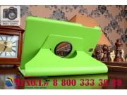 Чехол для Samsung Galaxy Tab A 9.7 SM-T550/T555 поворотный роторный оборотный зеленый кожаный..
