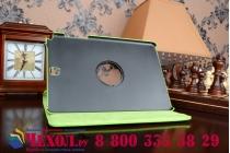 Чехол для Samsung Galaxy Tab A 9.7 SM-T550/T555 поворотный роторный оборотный зеленый кожаный