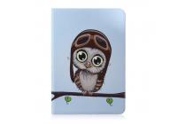 """Уникальный чехол-книжка с визитницей для Samsung Galaxy Tab A 9.7 SM-T550/T555 """"тематика Совенок"""""""