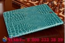 Фирменный чехол для Samsung Galaxy Tab A 9.7 SM-T550/T555 лаковая кожа крокодила бирюзовый