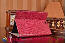 Фирменный чехол для Samsung Galaxy Tab A 9.7 SM-T550/T555 лаковая кожа крокодила малиновый