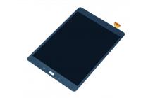 Фирменный LCD-ЖК-сенсорный дисплей-экран-стекло с тачскрином на планшет Samsung Galaxy Tab A 9.7 SM-T555/T550  серый и инструменты для вскрытия + гарантия