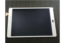 Фирменный LCD-ЖК-сенсорный дисплей-экран-стекло с тачскрином на планшет Samsung Galaxy Tab A 9.7 SM-T555/T550  белый и инструменты для вскрытия + гарантия