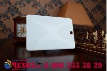 Фирменная ультра-тонкая полимерная из мягкого качественного силикона задняя панель-чехол-накладка для Samsung Galaxy Tab A 9.7 SM-T550/T555 белая