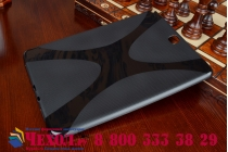 Фирменная ультра-тонкая полимерная из мягкого качественного силикона задняя панель-чехол-накладка для Samsung Galaxy Tab A 9.7 SM-T550/T555 черная