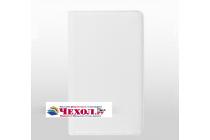 """Чехол для планшета Samsung Galaxy Tab E 8.0 SM-T377"""" поворотный роторный оборотный белый кожаный"""