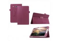 Чехол для Samsung Galaxy Tab E 8.0 SM-T377 фиолетовый кожаный