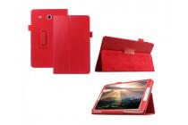Чехол для Samsung Galaxy Tab E 8.0 SM-T377 красный кожаный