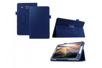 Чехол для Samsung Galaxy Tab E 8.0 SM-T377 синий кожаный