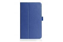 """Фирменный чехол бизнес класса для Samsung Galaxy Tab E 8.0 SM-T377 с визитницей и держателем для руки синий натуральная кожа """"Prestige"""" Италия"""