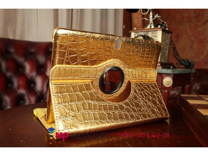 Эксклюзивный фирменный чехол для Samsung Galaxy Tab Pro 10.1 SM-T520/T525 кожа крокодила золотой. Только у нас..