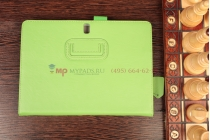 "Фирменный чехол-сумка для Samsung Galaxy Tab Pro 10.1 SM-T520/T525 зеленый натуральная кожа ""Prestige"" Италия"