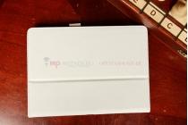 "Фирменный чехол-книжка для Samsung Galaxy Tab Pro 10.1 SM-T520/T525 белый натуральная кожа ""Prestige"" Италия"