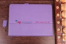 """Фирменный чехол-книжка для Samsung Galaxy Tab Pro 10.1 SM-T520/T525 фиолетовый натуральная кожа """"Prestige"""" Италия"""