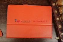 """Фирменный чехол-обложка для Samsung Galaxy Tab Pro 10.1 SM-T520/T525 оранжевый натуральная кожа """"Prestige"""" Италия"""