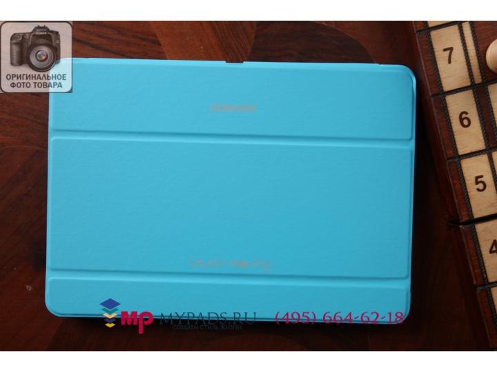 Чехол с логотипом для Samsung Galaxy Tab Pro 10.1 SM-T520/T525 с дизайном
