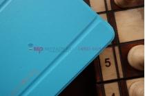 """Чехол с логотипом для Samsung Galaxy Tab Pro 10.1 SM-T520/T525 с дизайном """"Book Cover"""" голубой"""