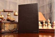 Фирменный чехол-сумка для Samsung Galaxy Tab Pro 10.1 SM T520/T525 черный кожаный