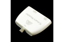 USB-переходник + карт-ридер для Samsung Galaxy Tab Pro 10.1 SM-T520/T525