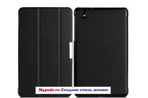 """Фирменный умный чехол самый тонкий в мире для Samsung Galaxy Tab Pro 8.4 SM-T320/T325 """"Il Sottile"""" черный кожаный Италия"""