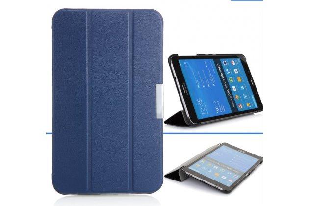 """Фирменный умный чехол самый тонкий в мире для Samsung Galaxy Tab Pro 8.4 SM-T320/T325 """"Il Sottile"""" синий кожаный Италия"""