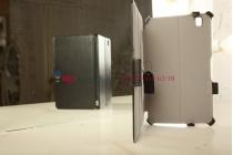 """Фирменный чехол-футляр для Samsung Galaxy Tab Pro 8.4 SM-T320/T325 с мульти-подставкой и держателем для руки черный натуральная кожа """"Deluxe"""" Италия"""