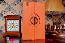 Чехол для Samsung Galaxy Tab Pro 8.4 SM T320/T325 поворотный роторный оборотный оранжевый кожаный