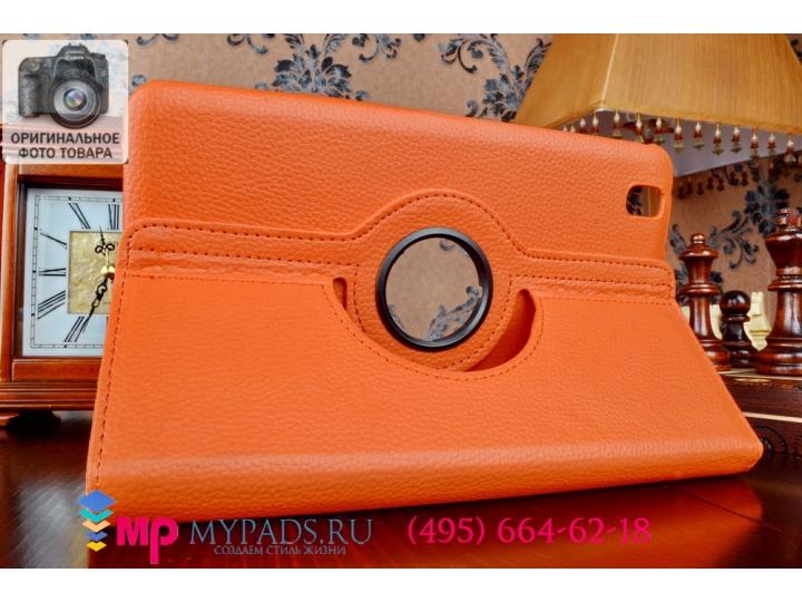 Чехол для Samsung Galaxy Tab Pro 8.4 SM T320/T325 поворотный роторный оборотный оранжевый кожаный..