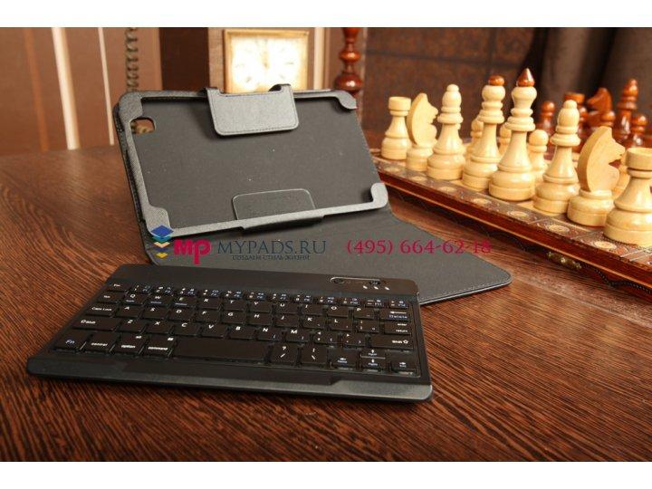 Фирменный оригинальный чехол со съёмной Bluetooth-клавиатурой для Samsung Galaxy Tab Pro 8.4 SM-T320/T325 черн..