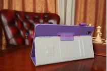 """Фирменный чехол-книжка для Samsung Galaxy Tab Pro 8.4 SM-T320/T325 фиолетовый натуральная кожа """"Prestige"""" Италия"""