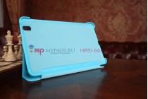 """Чехол с логотипом для Samsung Galaxy Tab Pro 8.4 SM-T320/T325 с дизайном """"Book Cover"""" голубой"""