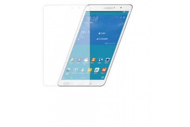 Защитная пленка для Samsung Galaxy Tab Pro 8.4 SM-T320/T325 глянцевая