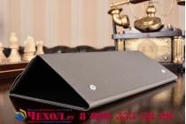 """Чехол с логотипом для Samsung Galaxy Tab S 10.5 с дизайном """"Book Cover"""" коричневый"""