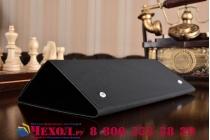 """Чехол с логотипом для Samsung Galaxy Tab S 10.5 SM-T800/T801/T805 с дизайном """"Book Cover"""" черный"""