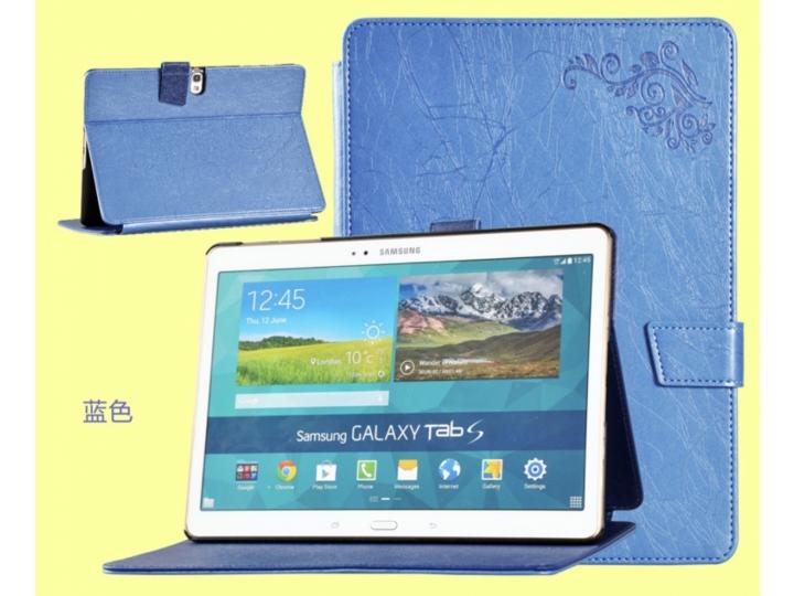 Чехол с красивым узором для Samsung Galaxy Tab S 10.5 синий
