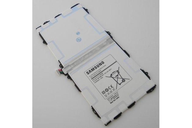 Фирменная аккумуляторная батарея  7900mah EB-BT800FBC на планшет Samsung Galaxy Tab S 10.5 SM-t800/t801/t805 + инструменты для вскрытия + гарантия